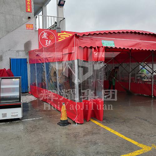 户外帐篷 (1)